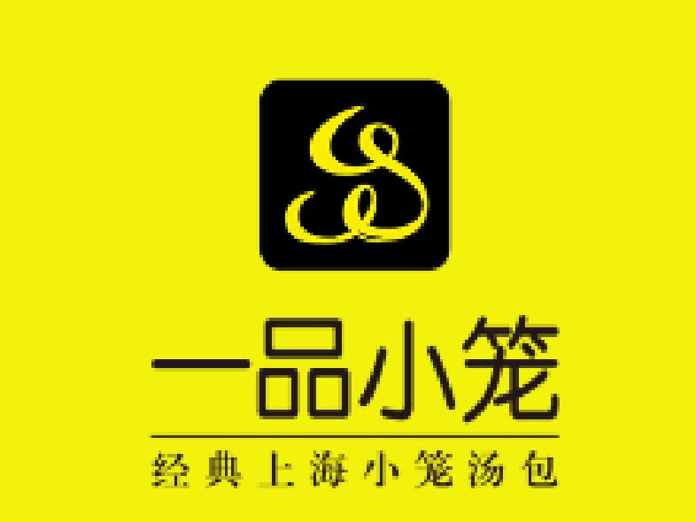 一品小笼(大悦城店)