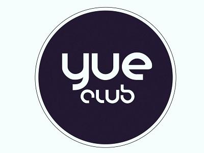 悦酒吧/Yue Club(武汉天地店)