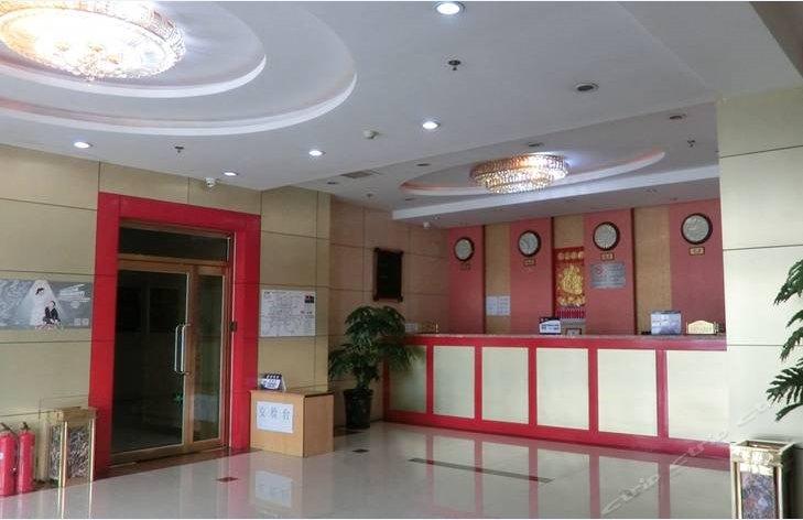 金河昌缘宾馆(衙门口店)