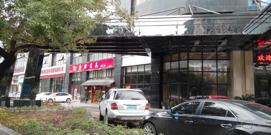 株洲四季天伦酒店
