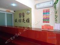 99旅馆连锁(长沙黄兴路步行街店)