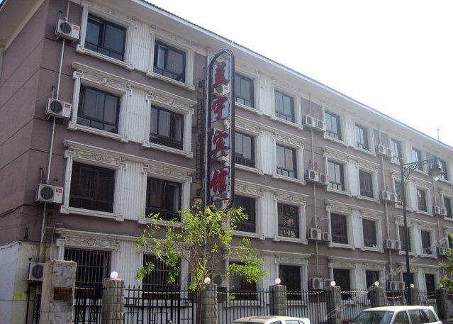 天津蓝宇宾馆