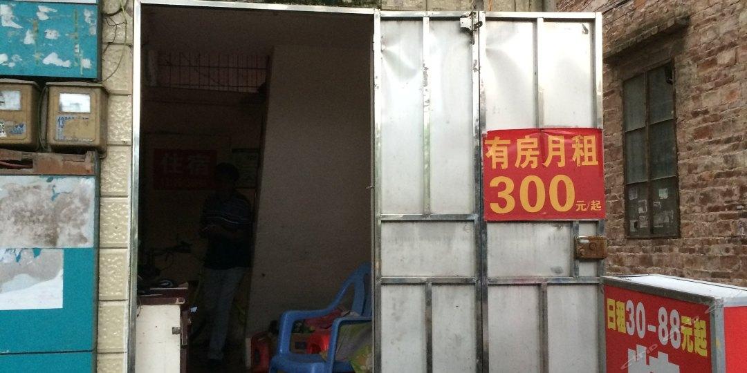广州大学城文多利亚连锁公寓(百佳连锁公寓第三分店)