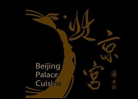 北京宫正味大酒楼(亚运村店)