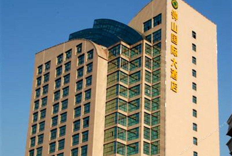 钟山国际大酒店图片