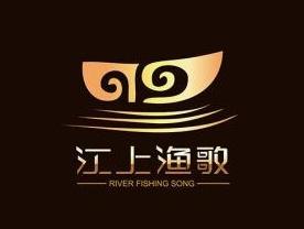 江上渔歌巫山烤全鱼(征仪路店)
