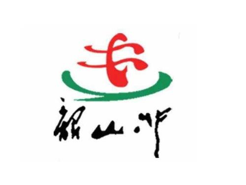 韶山冲湘菜馆(大明湖店)