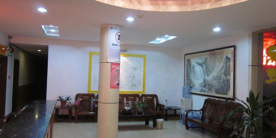 威思丽瑜伽养生会馆