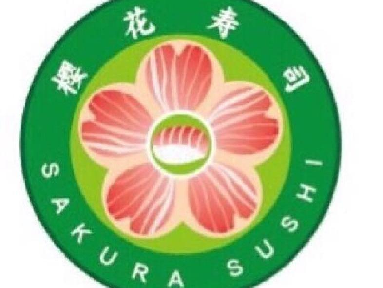 樱花寿司(越秀南路店)