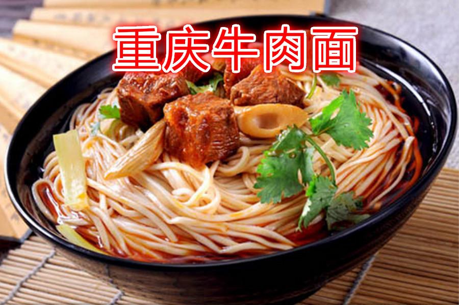 新辣道鱼火锅(北京长阳万科店)