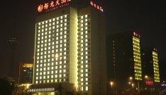 裕龙大酒店(阜成路二店)
