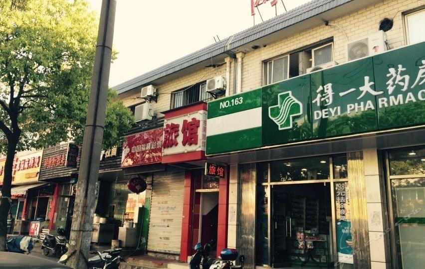 上海经济旅馆