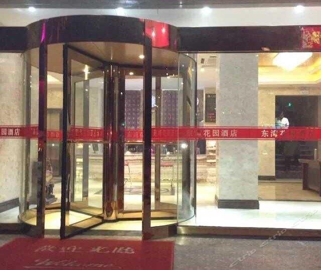 南昌东湾花园酒店