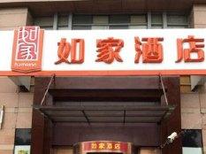 海星莎琴行(岗顶店)