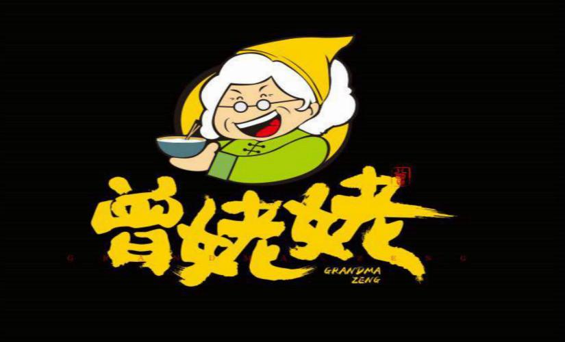麻辣香锅(天虹商场北京国展店)