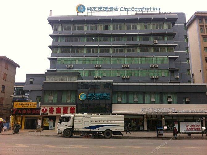 城市便捷酒店(安顺汽车南站店)