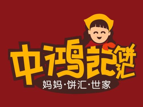 杨麻子大饼(虹光店)
