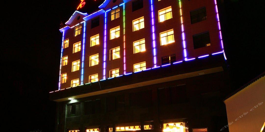 黄果树石林大酒店