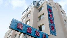 鑫盛旅店(金石滩店)