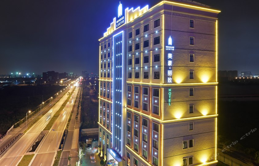 美豪丽致酒店(上海川沙店)