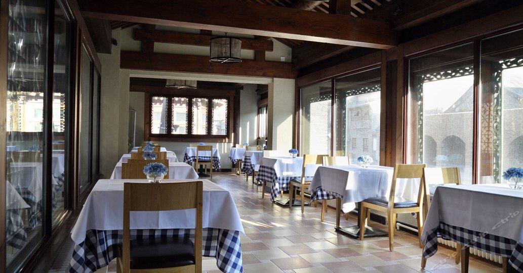 北京古北水镇威廉埃德加精品酒店