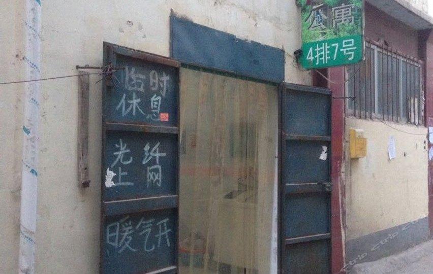 安阳内黄7号公寓