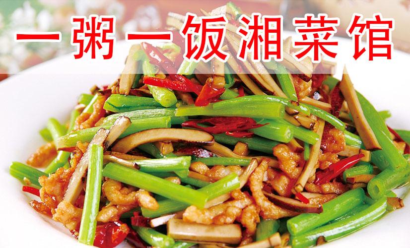 汉釜宫自助烤肉(长清大学城店)