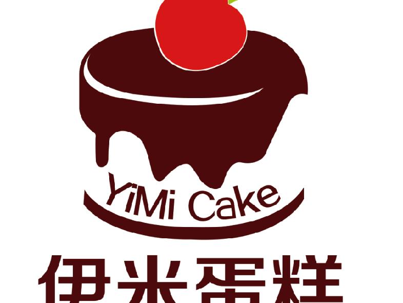 伊米蛋糕(江川东路店)