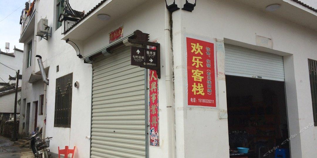 冰火菠萝旺(望京店)
