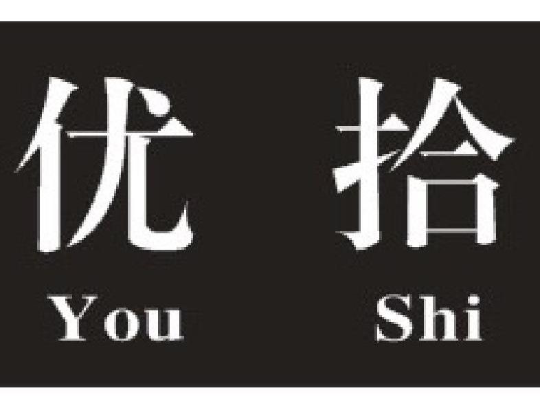 红梅温泉谷农家铁锅炖