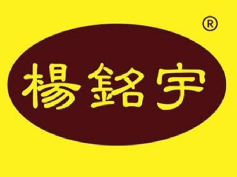 黄焖鸡米饭(百利广场店)