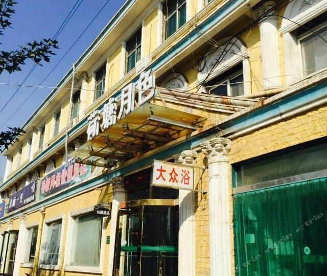 中国联通(江门台山广海营业厅店)