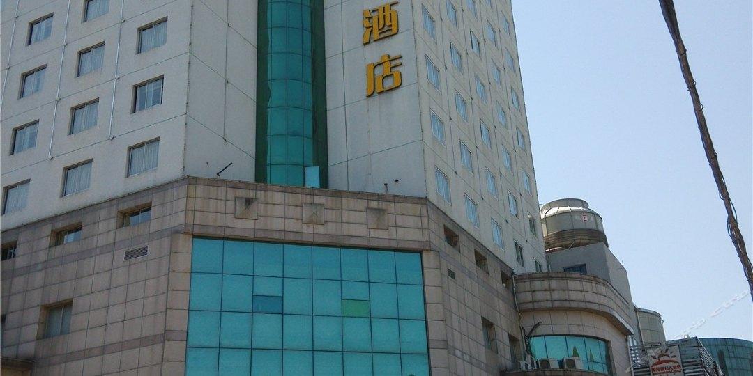 阳光假日大酒店(伯温路)