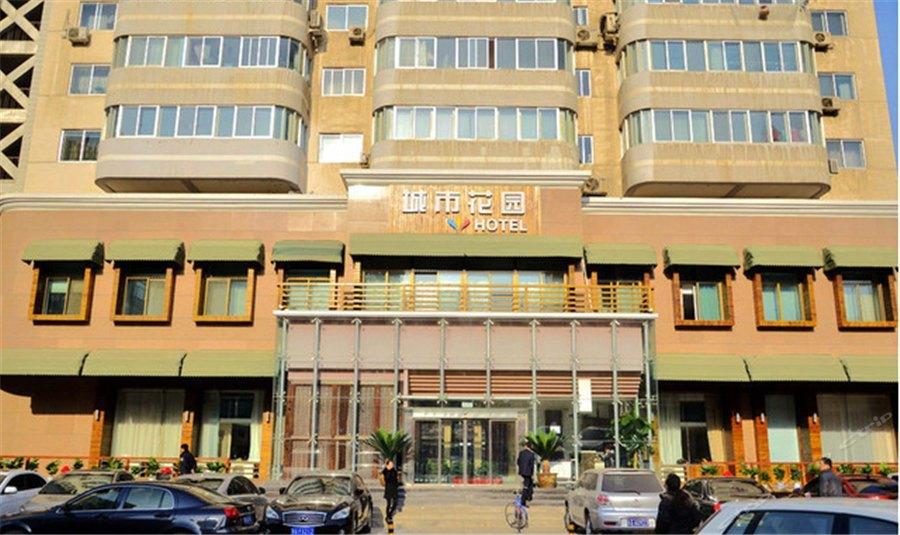 城市花园HOTEL(广场西口店)