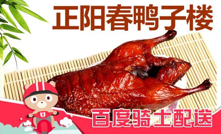 兄弟连(育知西路店)