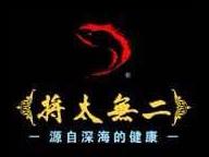 将太无二(北京赛特餐厅店)