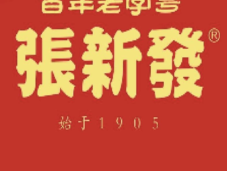 都江堰市松桂园农家乐