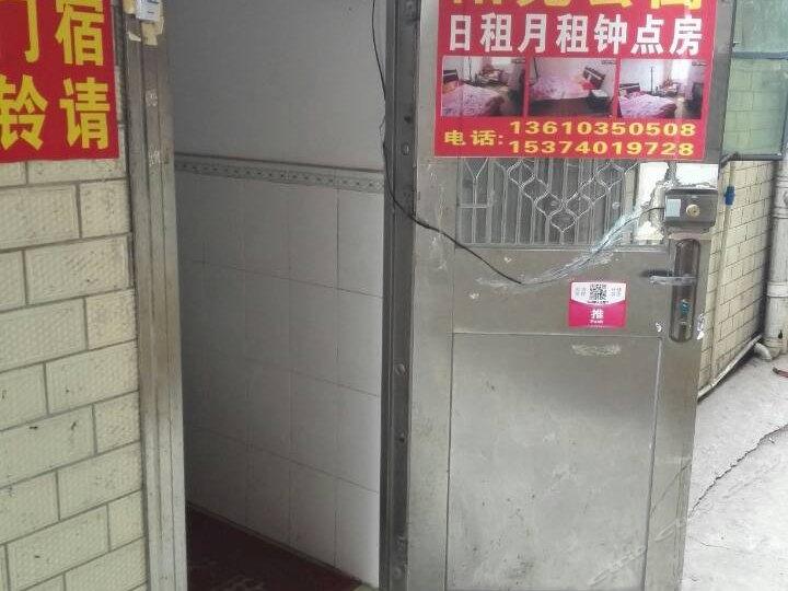广州大学城纳美公寓