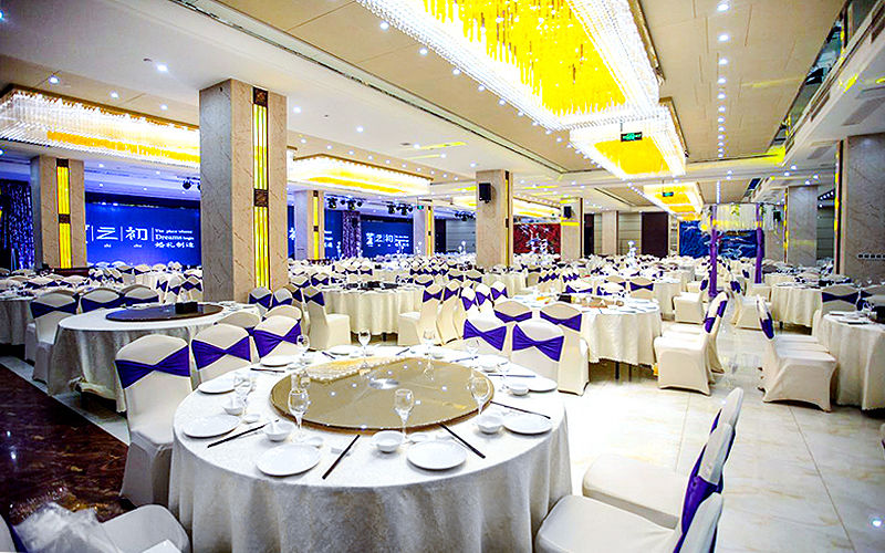帝景大酒店婚宴