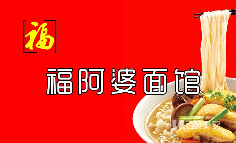 王氏水产(张扬店)