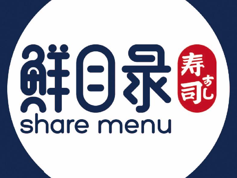 鲜目录外带寿司(雍景园店)