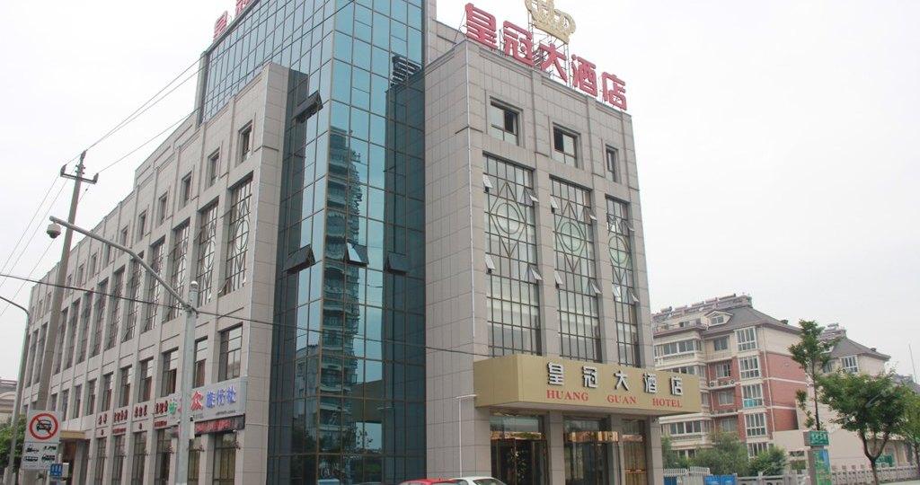 桐乡皇冠大酒店
