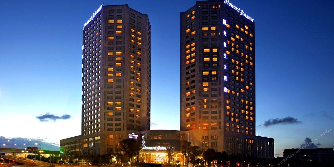 阳光豪生大酒店