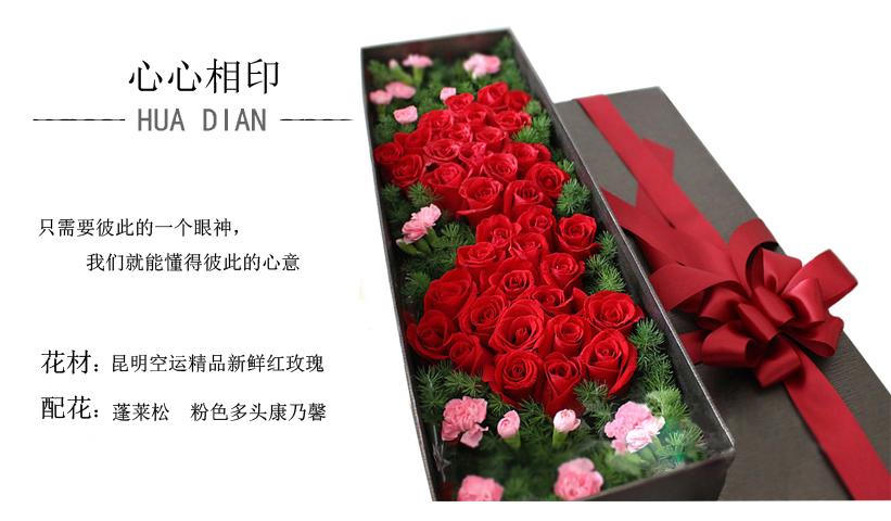 花点鲜花双心玫瑰礼盒装