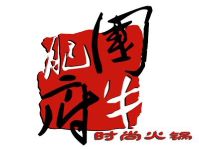 国府肥牛(宁山中路店)