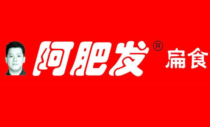 阿肥发扁食(世纪豪园店)