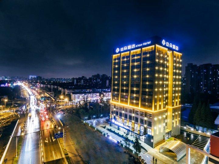 上海国际旅游度假区亚朵酒店