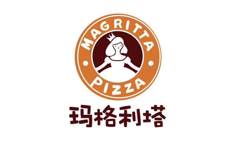 玛格利塔现烤比萨(兰亭店)