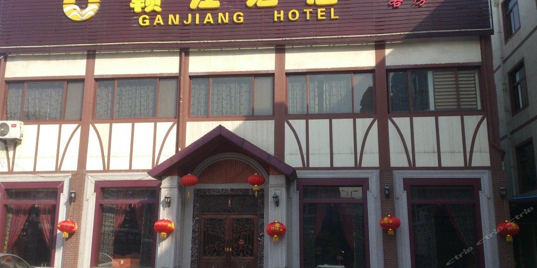 赣江快捷酒店