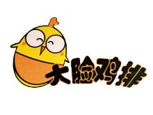 牛太郎自助烤肉(大学城店)